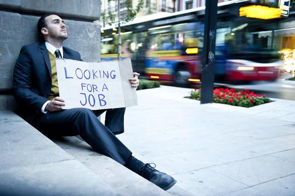 безработен
