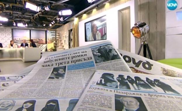 вестници бурка