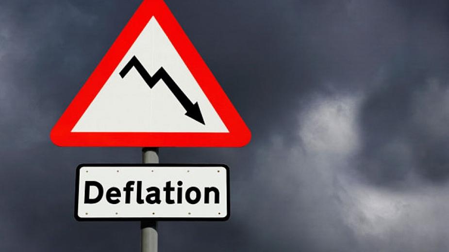 дефлация 1