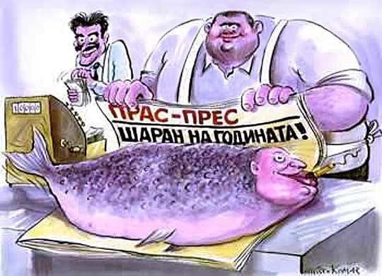 Komar_Peevski_Vasilev