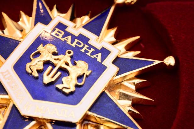 Орден Варна
