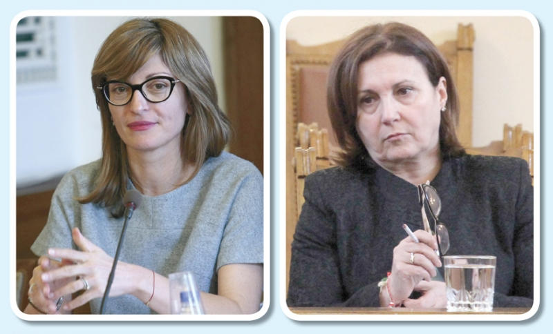 Бъчварова и Захариева