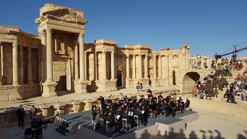 Палмира концерт