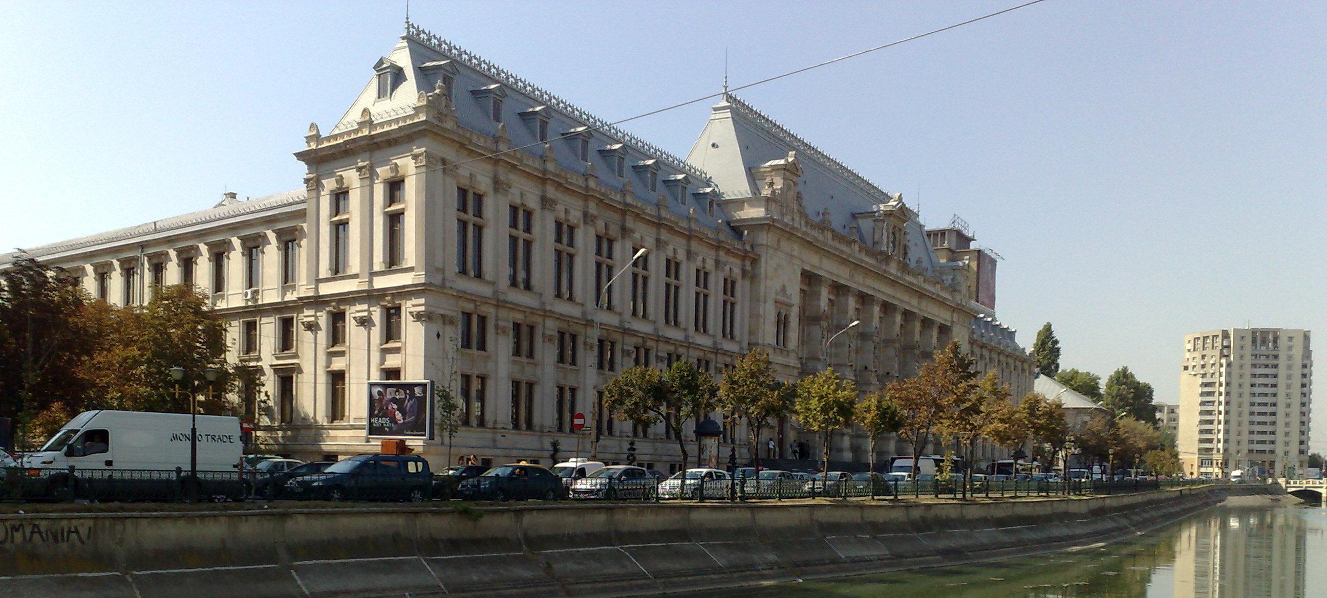 Съдебна палата Букурещ