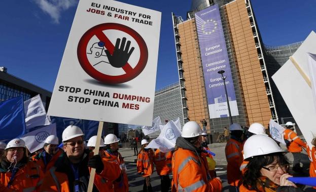 протест китай дъмпинг