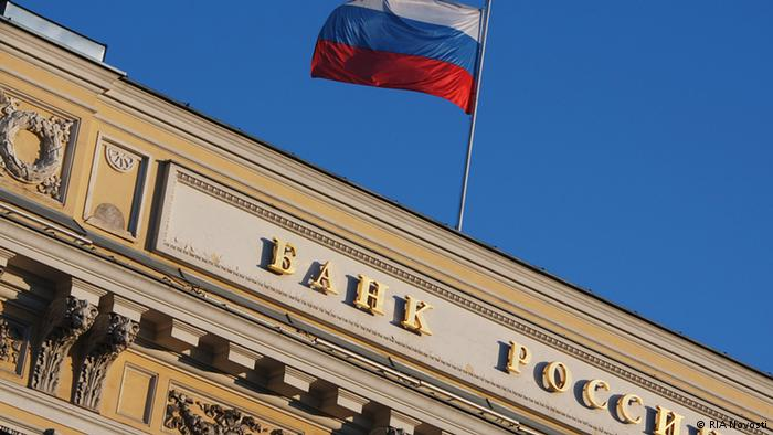 русия банка