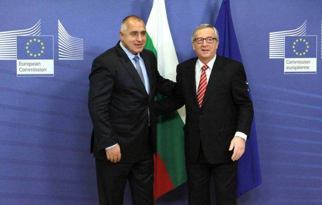 Борисов и Юнкер
