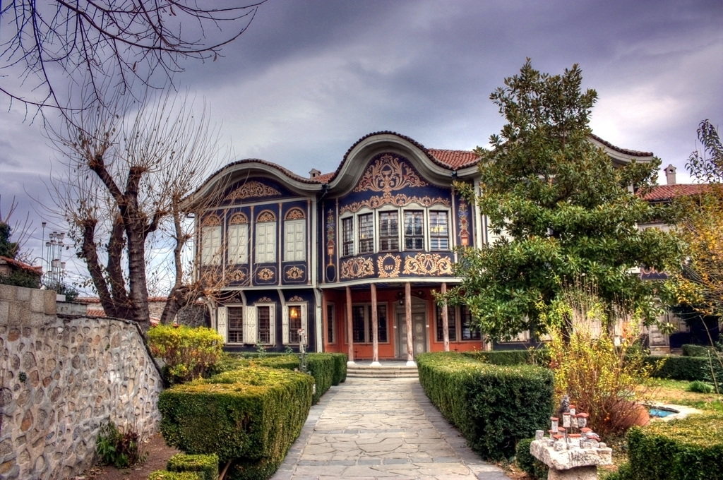 Куюмджиева къща - Етнографски музей