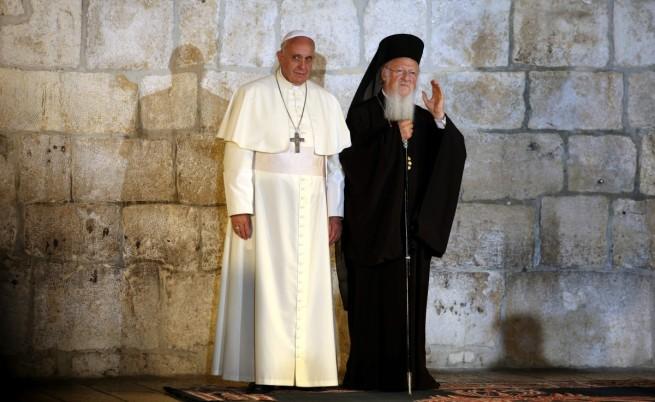Папа Франциск и Вартоломей 1
