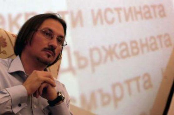 журналистът Христо Христов