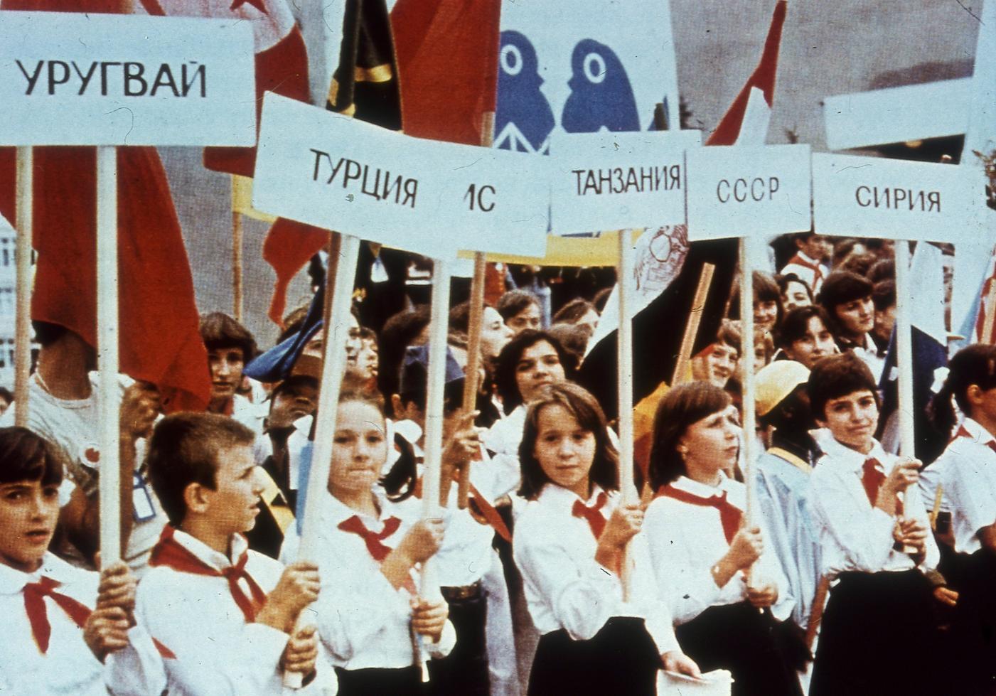 знаме на мира 1