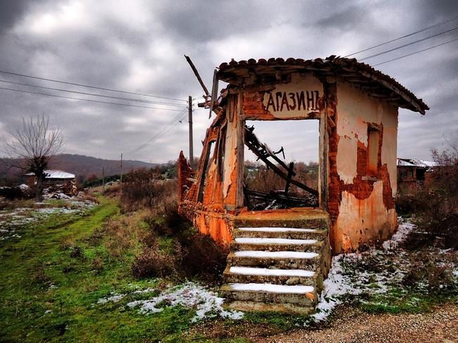 изоставен магазин - обезлюдено село