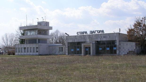 летище Стара Загора 1