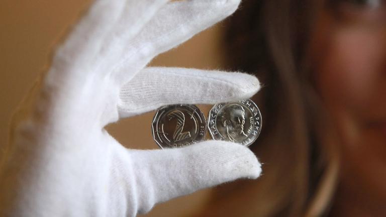 монета 2 лева