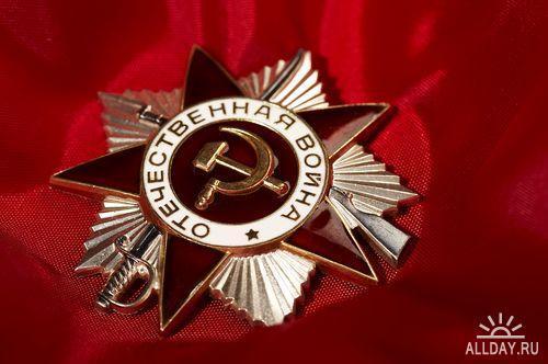 орден Отечествена война