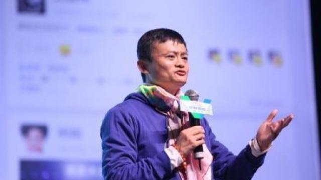 Alibaba Джак Ма