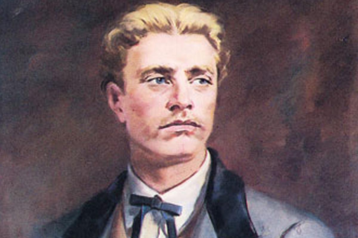 Васил Левски Апостола