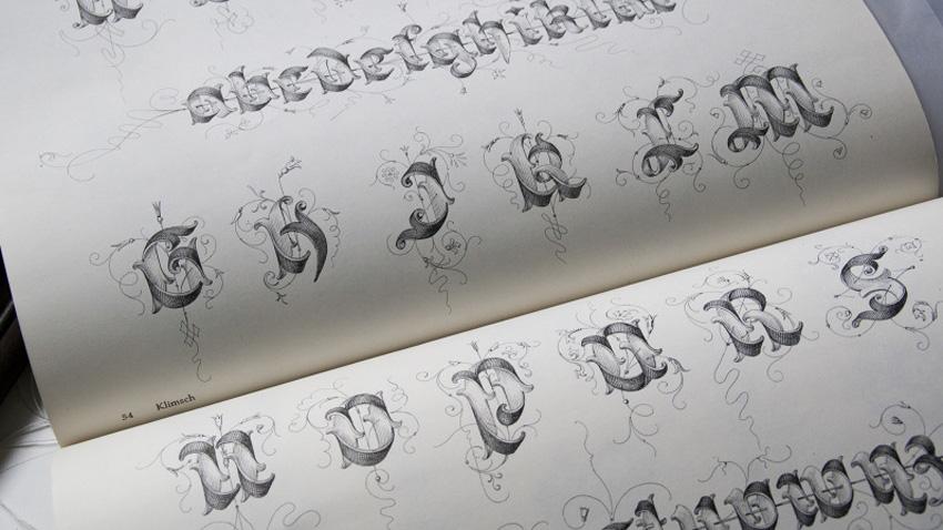 Криста Радоева - шрифт 2