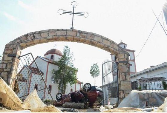 Македония ден на траур