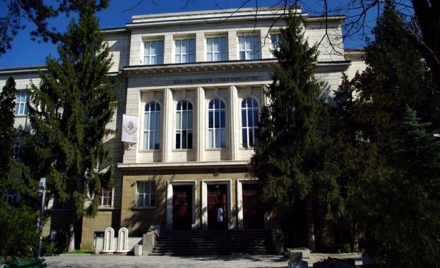 Медицинския университет в Плевен