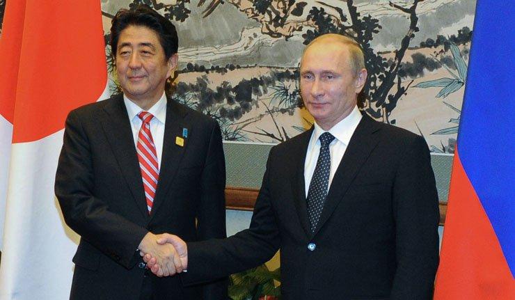 Путин и Шиндзо Абе