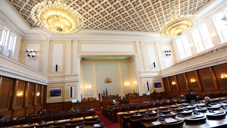 парламент 1