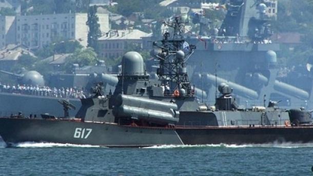 руски кораб