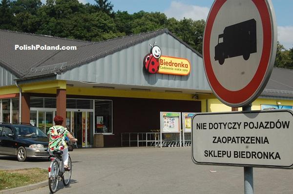 полски супермаркет