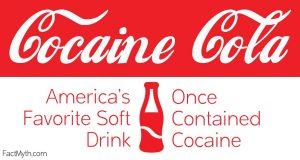 кокаин в завод на Кока-Кола