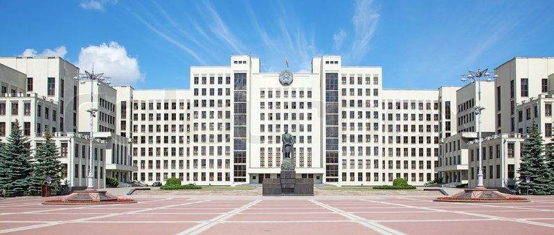 беларуския парламент