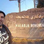 Газова атака в Халабджа