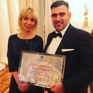 Борис Анзов с награда от Лавров