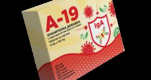 Лекарство срещу COVID-19